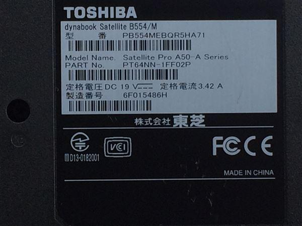 【中古】【安心保証】 TOSHIBA ノートPC PB554MEBQR5HA71