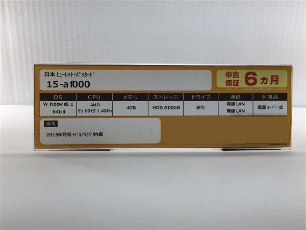 【中古】【安心保証】 日本ヒューレット・パッカード ノートPC M9V76PA#ABJ