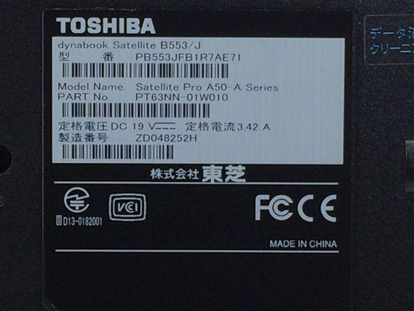 【中古】【安心保証】 TOSHIBA ノートPC PB553JFB1R7AE71