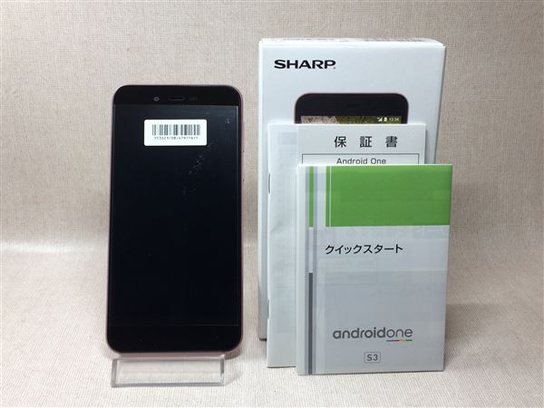 【中古】【安心保証】 Y!mobile Android One S3 ピンク
