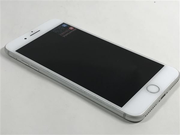 【中古】【安心保証】 au iPhone7Plus[128G] シルバー