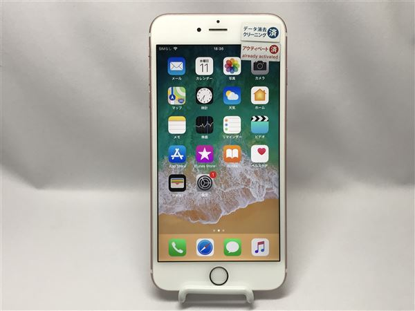 【中古】【安心保証】 SoftBank iPhone6sPlus[64G] ローズゴールド