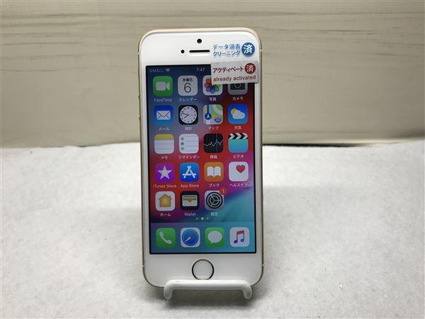 【中古】【安心保証】 docomo iPhoneSE[64G] ゴールド