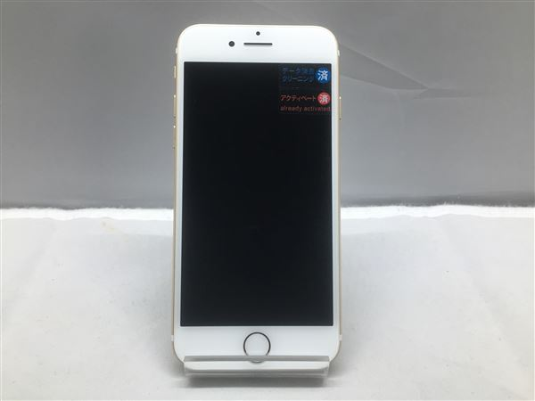 【中古】【安心保証】 SoftBank iPhone7[32G] ゴールド
