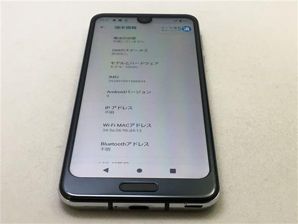 【中古】【安心保証】 SoftBank 706SH プレミアムブラック