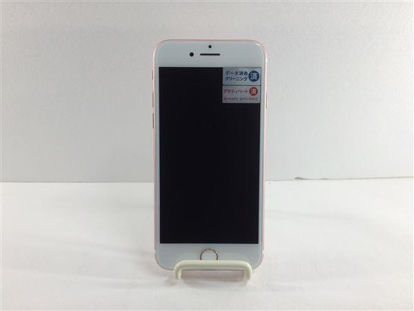 【中古】【安心保証】 au iPhone7[32GB] ローズゴールド