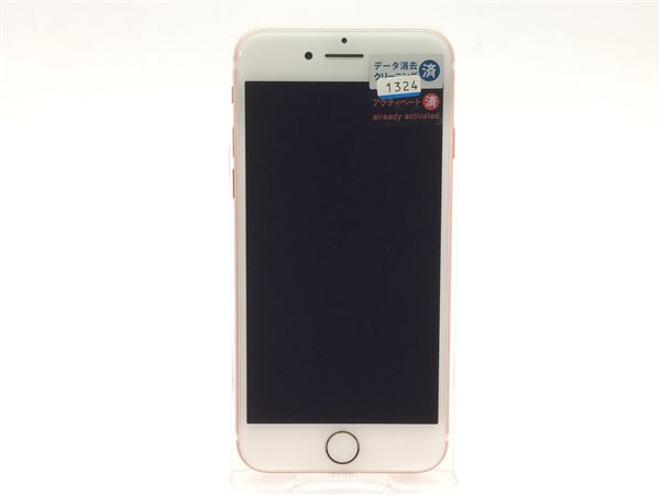 【中古】【安心保証】 SoftBank iPhone7[32G] ローズゴールド