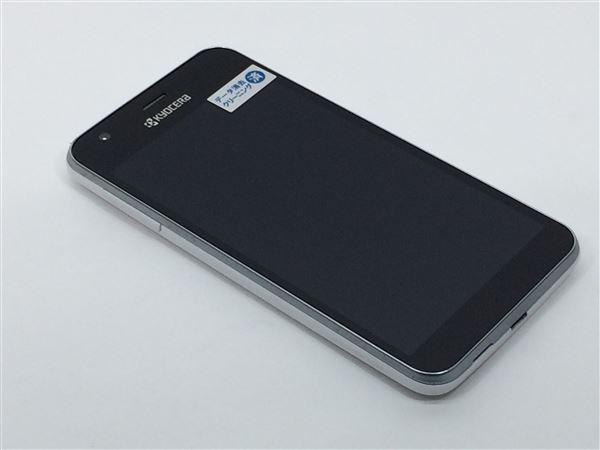 【中古】【安心保証】 Y!mobile 404KC ホワイト