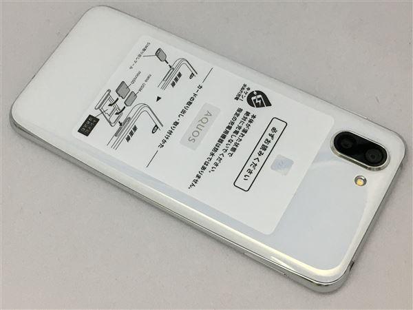 【中古】【安心保証】 SoftBank 706SH プラチナホワイト