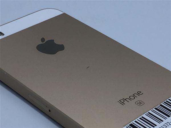 【中古】【安心保証】 SoftBank iPhoneSE[128G] ゴールド