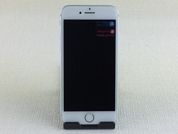 【中古】【安心保証】 docomo iPhone7[32G] シルバー