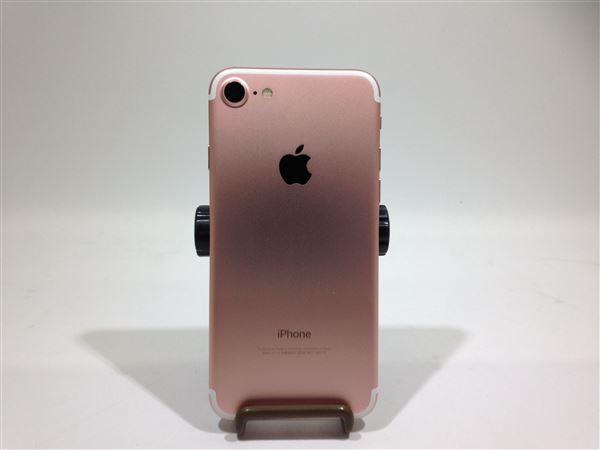 【中古】【安心保証】 docomo iPhone7[32G] ローズゴールド SIMロック解除済