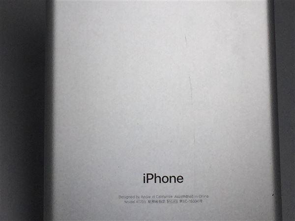 【中古】【安心保証】 au iPhone7Plus[128G] シルバー SIMロック解除済