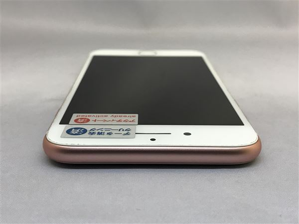 【中古】【安心保証】 SoftBank iPhone7[256G] ローズゴールド