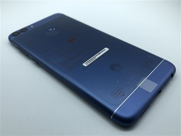 【中古】【安心保証】 SoftBank novalite2 ブルー