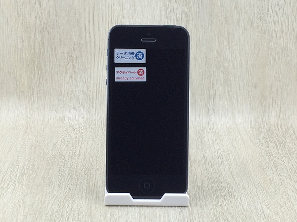 【中古】【安心保証】 SoftBank iPhone5[64GB] ブラック&スレート