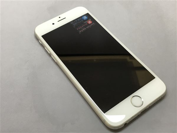 【中古】【安心保証】 SoftBank iPhone6s[64G] シルバー