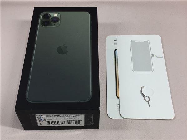 【中古】【安心保証】 SoftBank iPhone11 Pro Max[512G] ミドリ