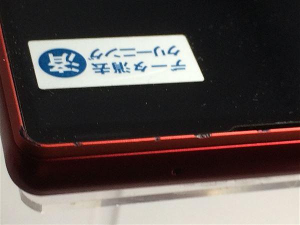 【中古】【安心保証】 au SHV33 スカーレット