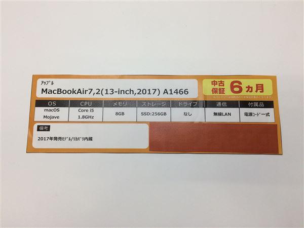 【中古】【安心保証】 アップル ノートPC MQD42J/A