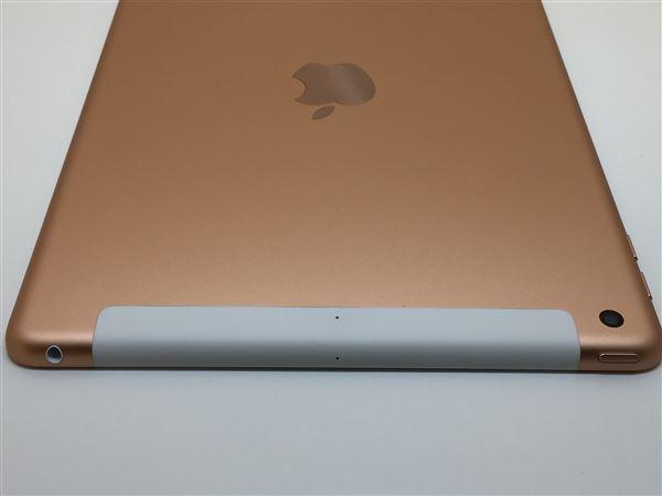 【中古】【安心保証】 9.7iPad_6[32G] ゴールド