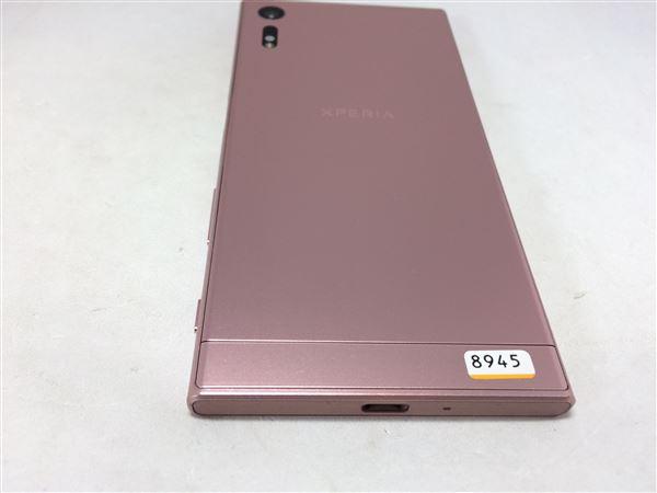 【中古】【安心保証】 SoftBank XperiaXZ 601SO ディープピンク