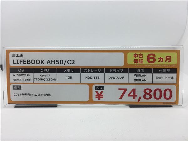 【中古】【安心保証】 富士通 ノートPC FMVA50C2WP