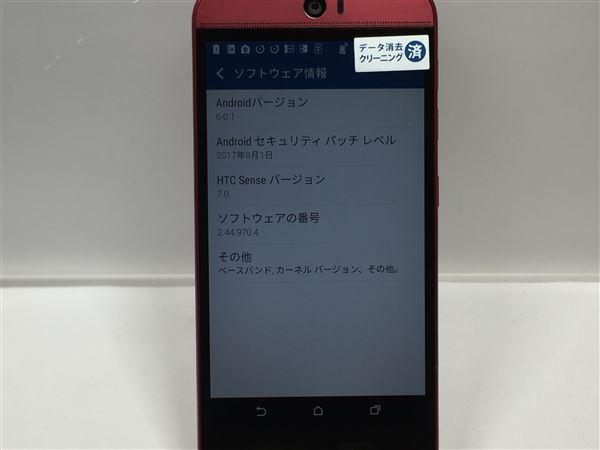 【中古】【安心保証】 au HTV31 ロッソ