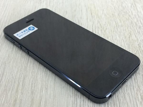 【中古】【安心保証】 au iPhone5[64G] ブラック&スレート