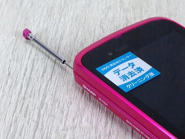 【中古】【安心保証】 au AQUOS PHONE SL IS15SH SHI15
