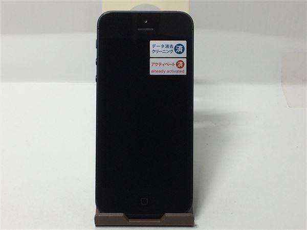 【中古】【安心保証】 SoftBank iPhone5[64G] ブラック&スレート