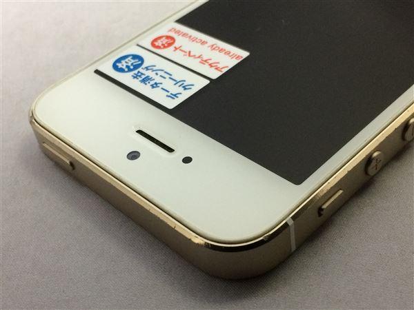 【中古】【安心保証】 SoftBank iPhone5s[32G] ゴールド