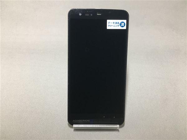 【中古】【安心保証】 SoftBank AQUOS PHONE Xx 206SH