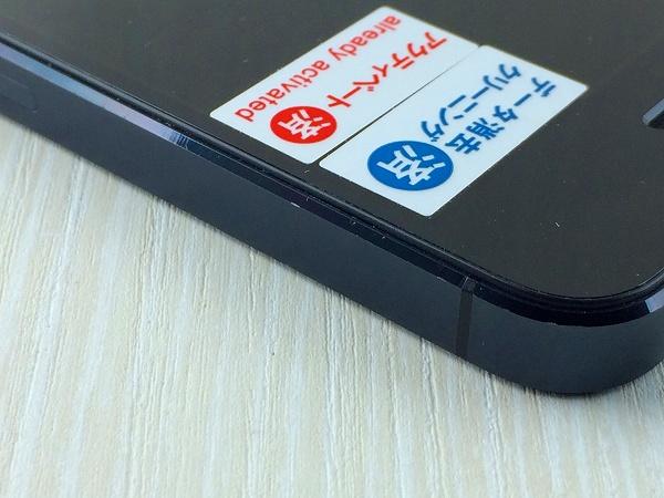 【中古】【安心保証】 au iPhone5[16G] ブラック&スレート