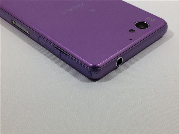 【中古】【安心保証】 docomo Mobile Xperia A2 SO-04F
