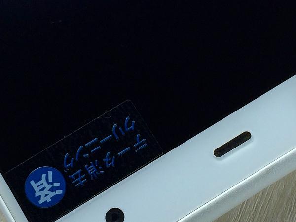 【中古】【安心保証】 docomo Fー01H ホワイト