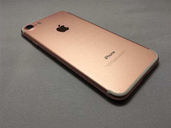 【中古】【安心保証】 SoftBank iPhone7[128G] ローズゴールド