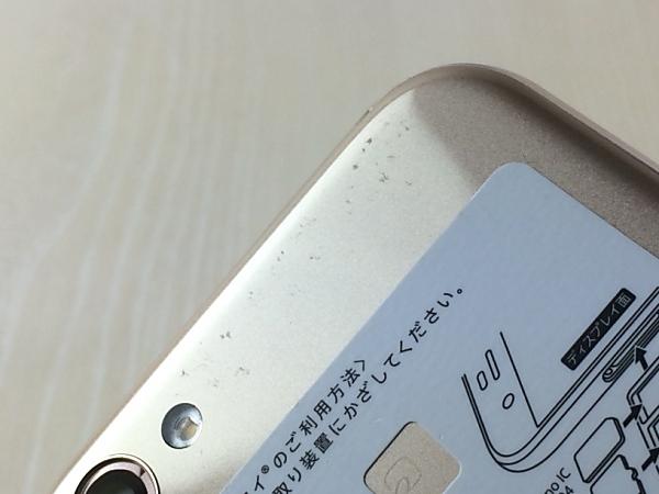 【中古】【安心保証】 au SHV39 ライトゴールド