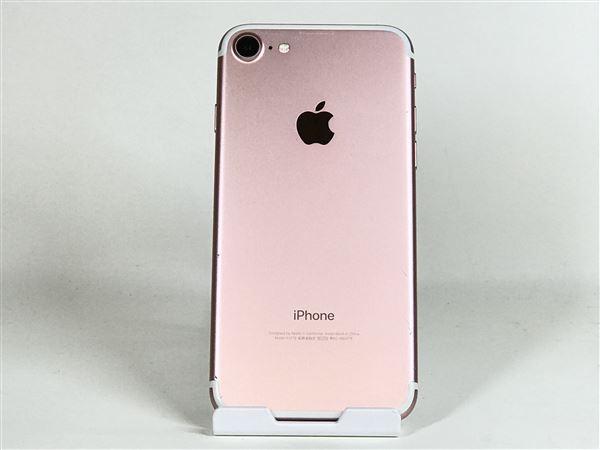 【中古】【安心保証】 au iPhone7[256G] ローズゴールド