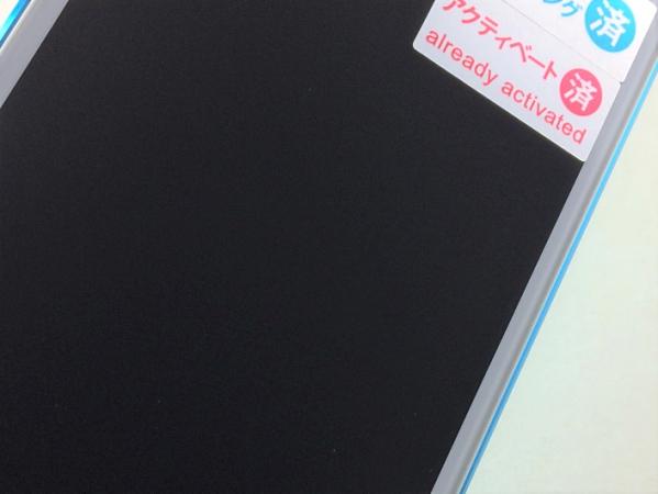 【中古】【安心保証】 iPodtouch5[64GB](ブルー)MD718J