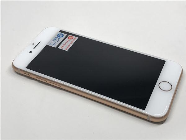 【中古】【安心保証】 SoftBank iPhone8 64GB ゴールド SIMロック解除済