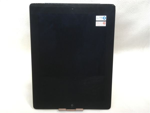 【中古】【安心保証】 SoftBank iPad2[3G 32G] ブラック