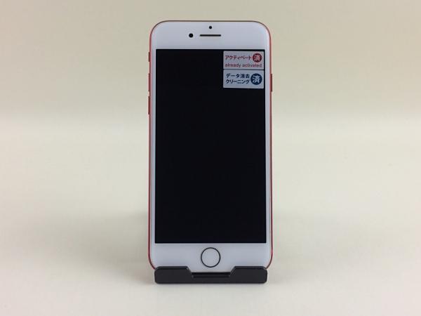 【中古】【安心保証】 docomo iPhone7[128G] レッド