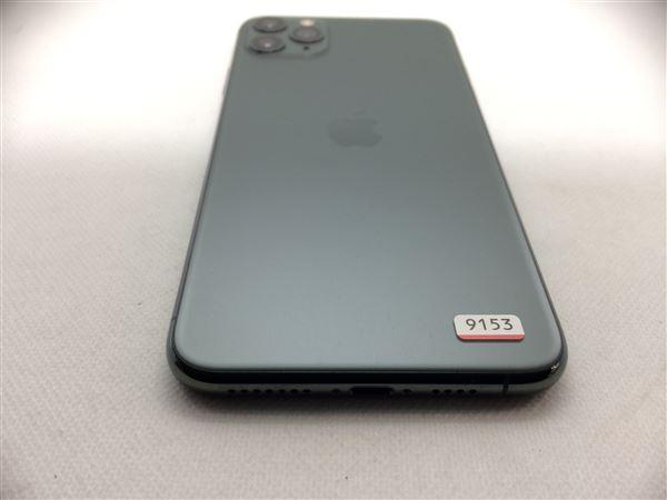 【中古】【安心保証】 au iPhone11 Pro Max[256G] ミドリ