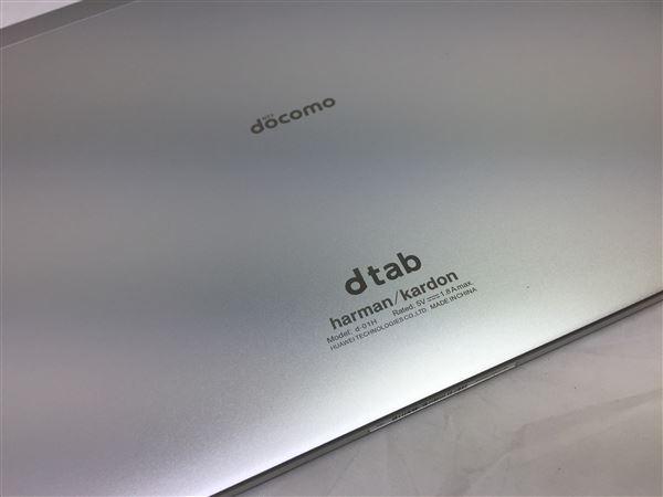 【中古】【安心保証】 docomo dtab d-01H シルバー