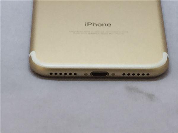【中古】【安心保証】 au iPhone7[256G] ゴールド SIMロック解除済