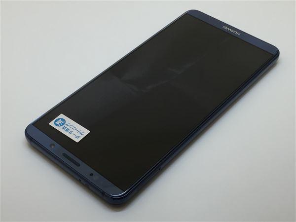 【中古】【安心保証】 SoftBank 703HW ミッドナイトブルー