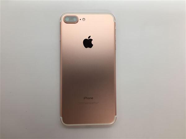 【中古】【安心保証】 SoftBank iPhone7Plus[256G] ローズゴールド