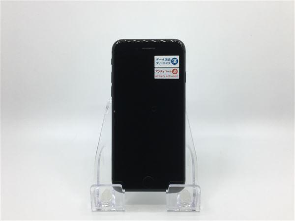 【中古】【安心保証】 au iPhone8[256G] スペースグレイ