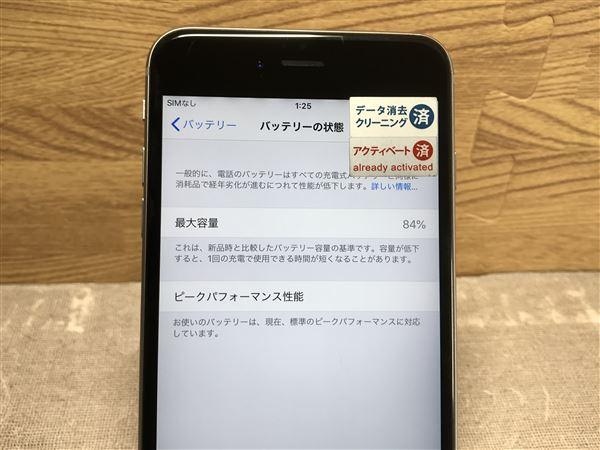 【中古】【安心保証】 SIMフリー iPhone6sPlus[16G] グレイ